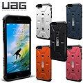 UAG Outland Orange iPhone 6