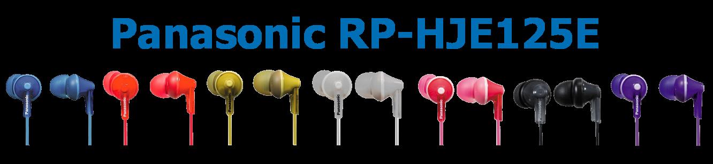 Panasonic RP-HJE125E-V