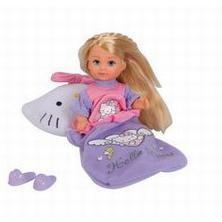 Simba Evička Hello Kitty se spacím pytlem