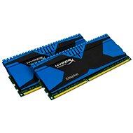 Kingston 8GB KIT DDR3 2666MHz CL11 HyperX XMP Predator Series
