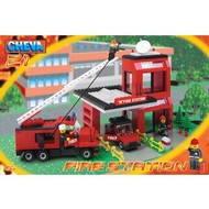 Cheva 21 - Požární stanice