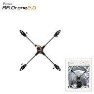 Parrot AR.Drone 2 centrální kříž