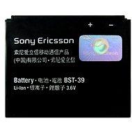 Sony Ericsson BST-39 BULK