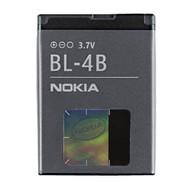 Nokia BL-4B Li-Ion 700 mAh Bulk