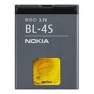 Nokia BL-4S Li-Pol 860 mAh bulk